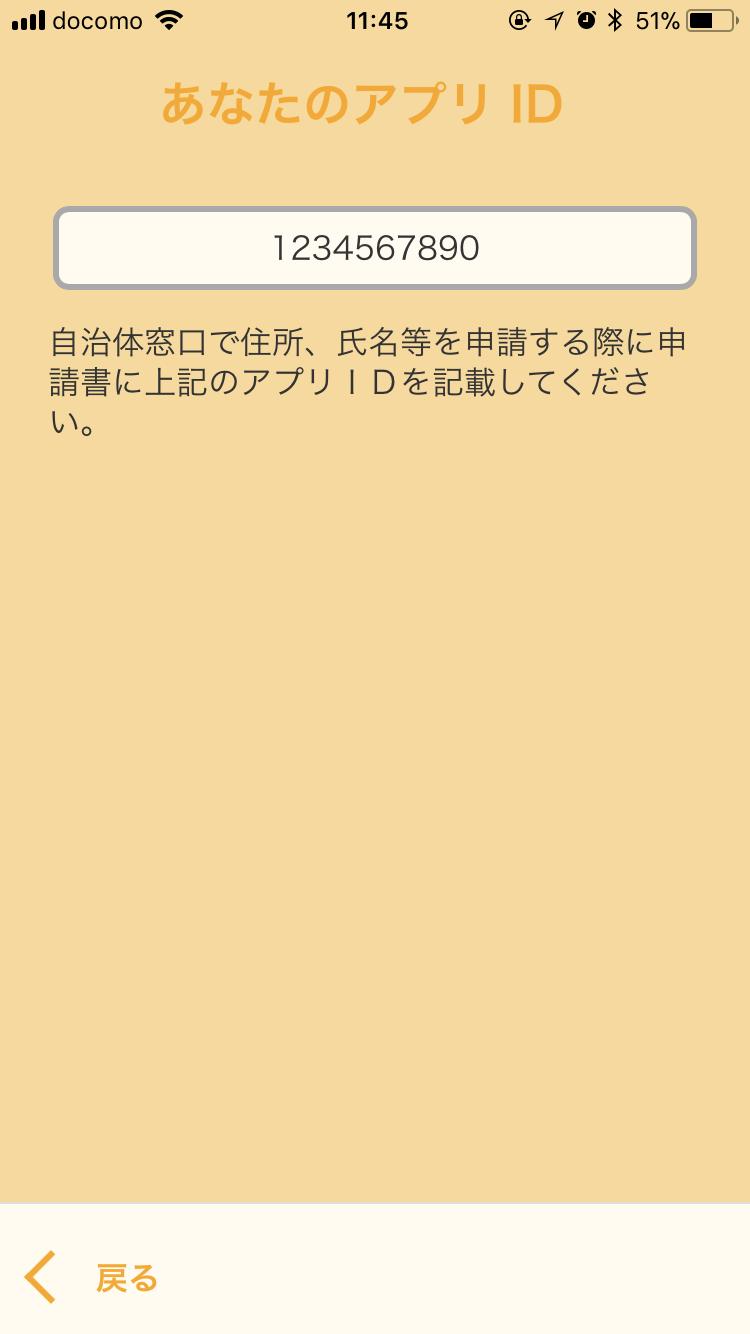 function_change2