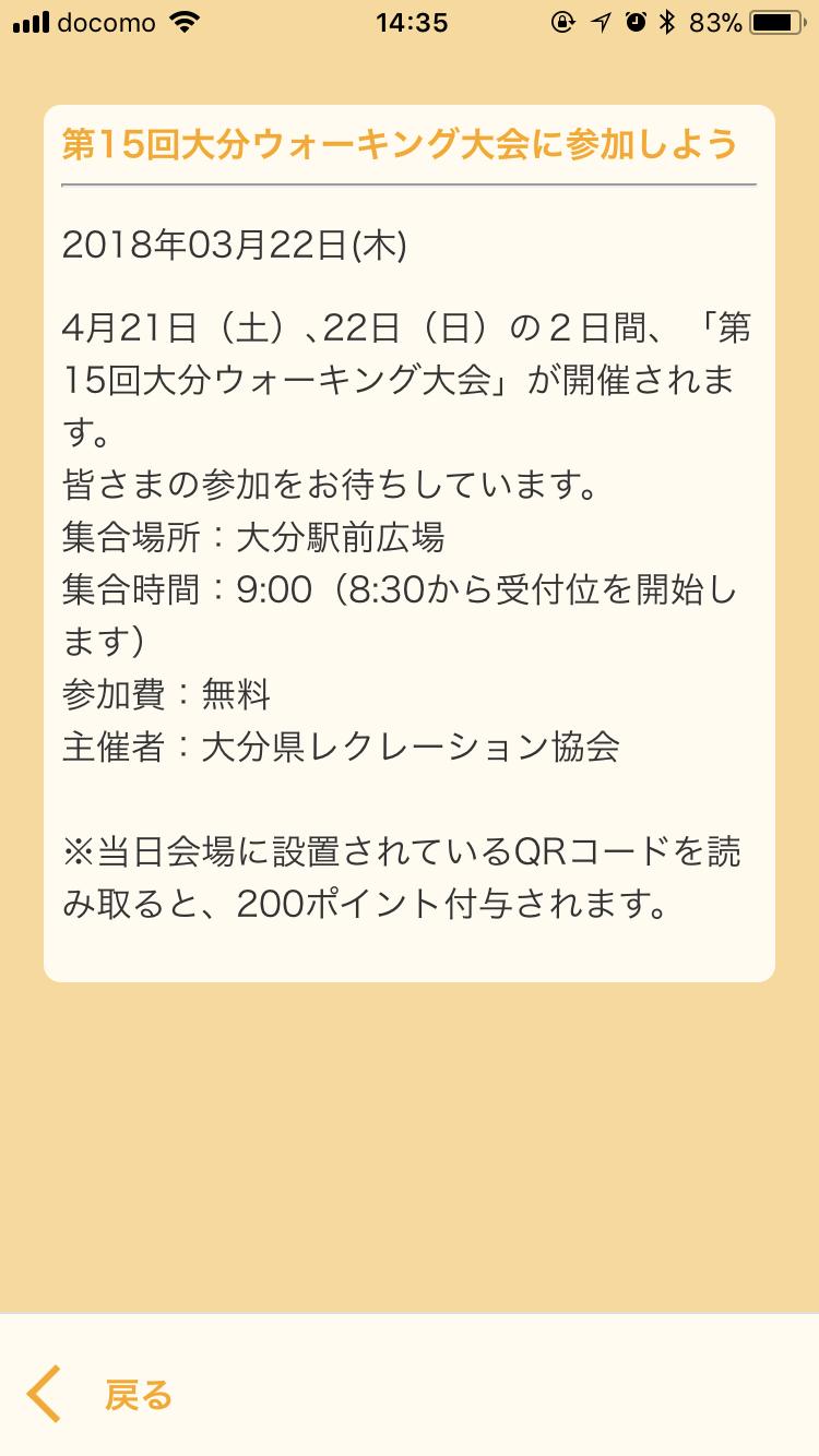 notice3