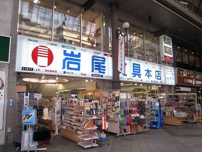 store_img